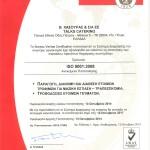 Πιστοποιητικό Ποιότητας ISO 9001